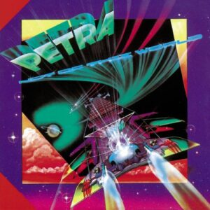 Petra's Not Of This World album cover